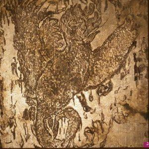 Araba fenice - doratura-pirografo- puntasecca e punzoni - 30x30cm