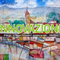 Arte è…Innovazione